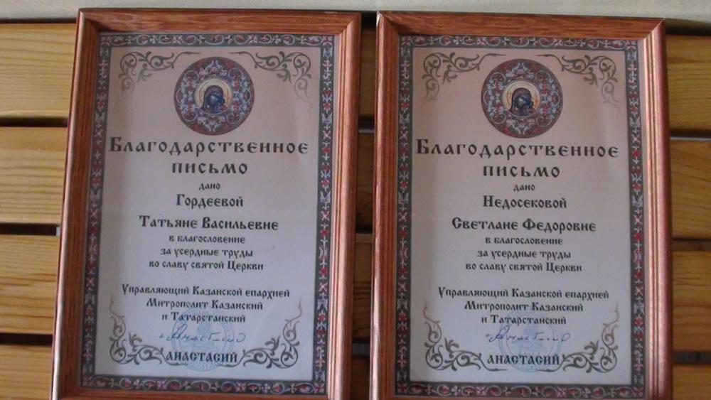 Русская жена усердно сосет 27 фотография